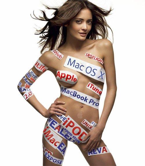 macgirl.jpg